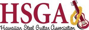 HSGA's logo